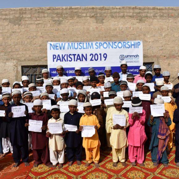 New Muslim Sponsorship