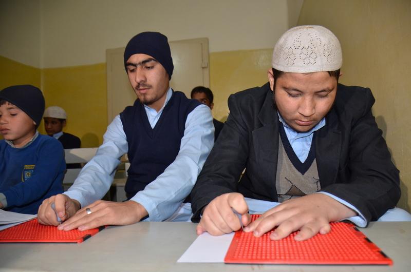 Ummah center for the blind