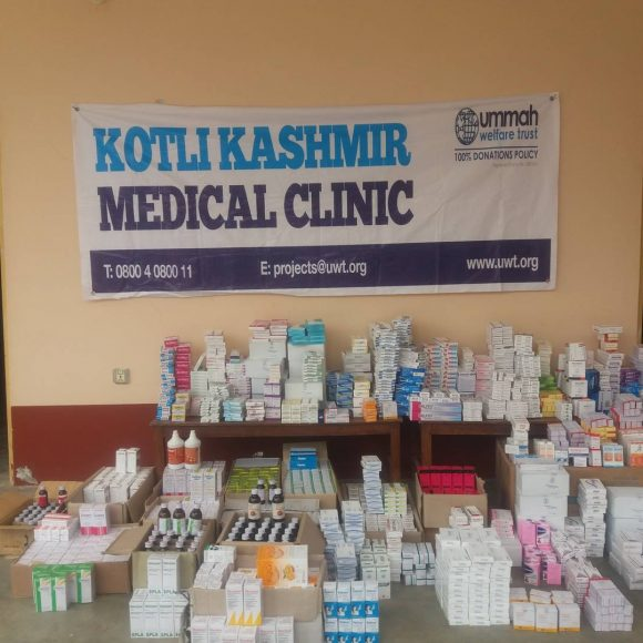 Kotli Medical Clinic