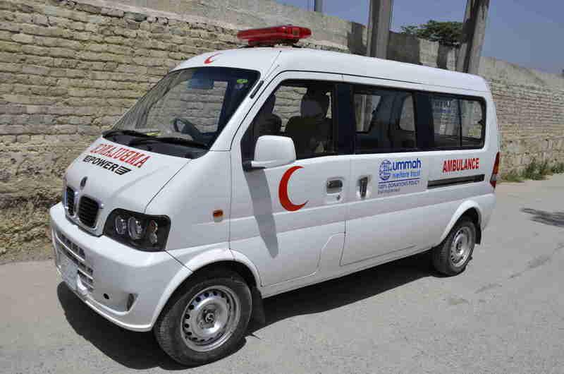 Ummah Welfare Ambulance
