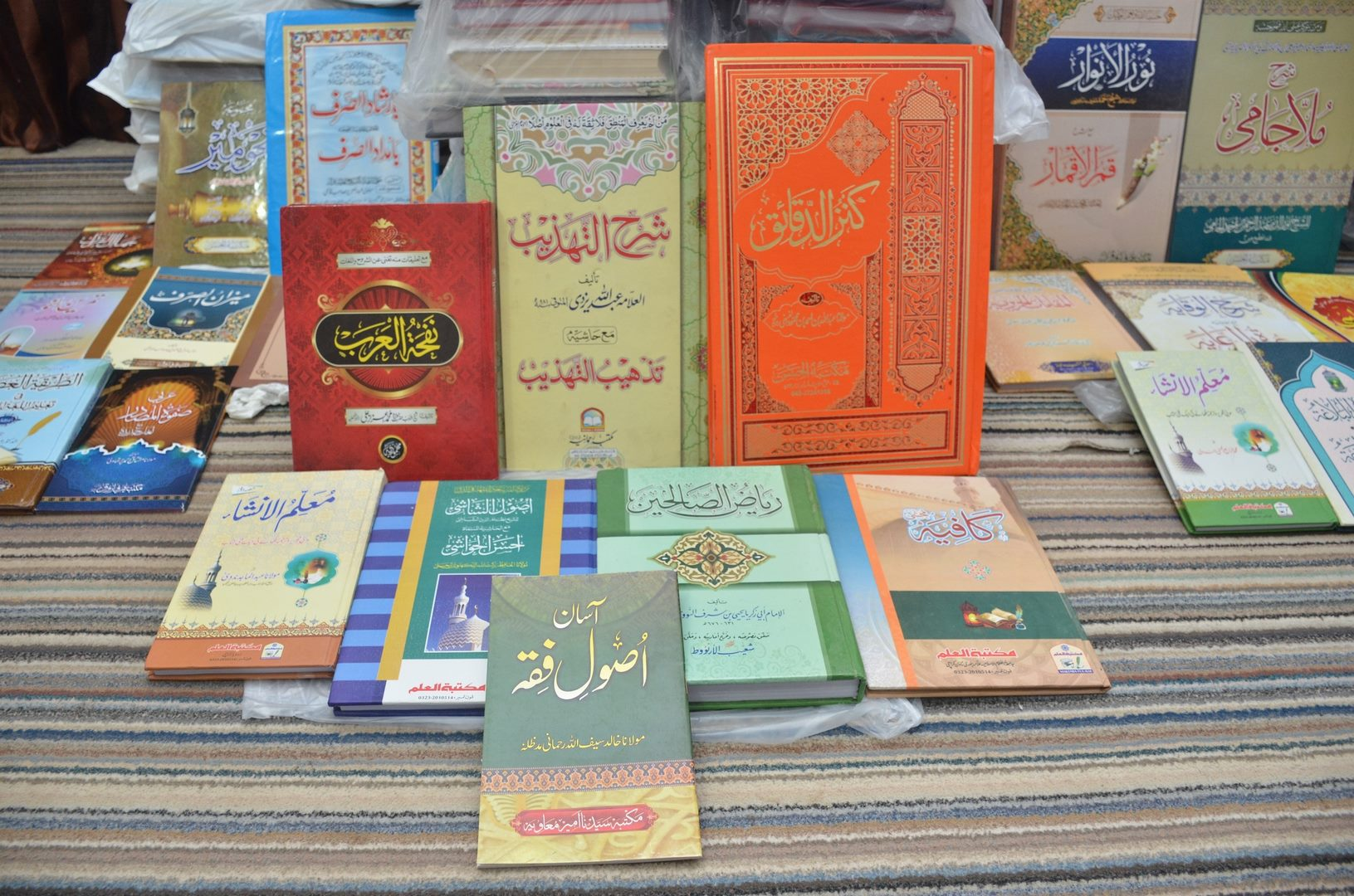 Islamic Books (3)