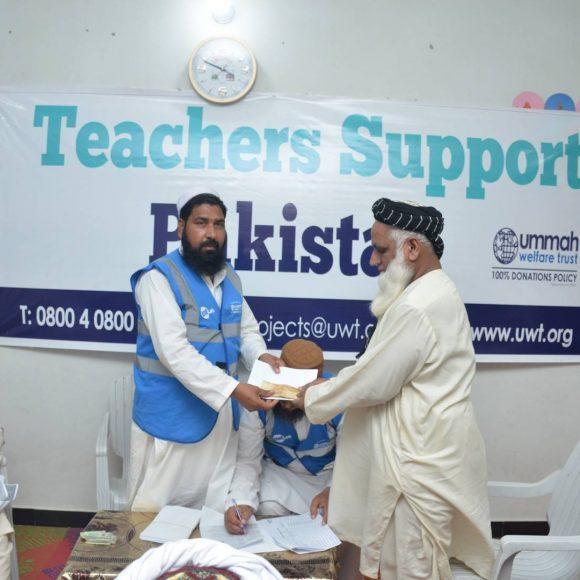 Teachers Support