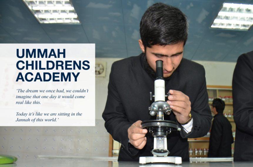 Ummah Academy
