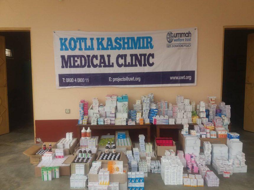 طبی کلینک کوٹلی کشمیر
