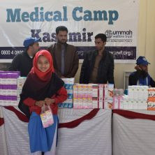 Kotli Clinic & Camp (7)