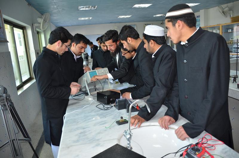 Ummah College of Technology