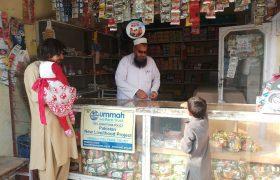 IGP Shops (2)