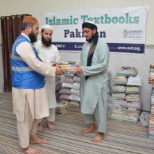 Islamic Books (5)