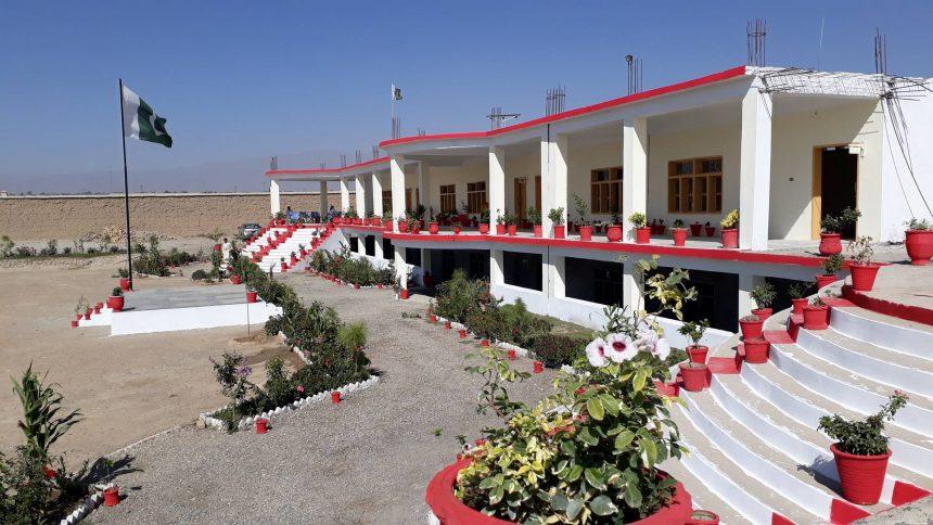 Ummah Academy (WANA)