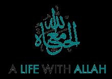 Al-Hayatu-MaAllah