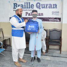 Brail Quran