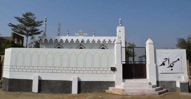 Majid Construction