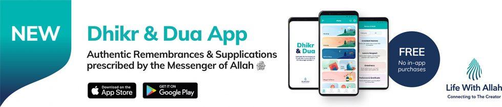 Dhikr_Dua_App_Download